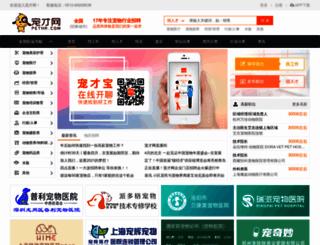 pethr.com screenshot