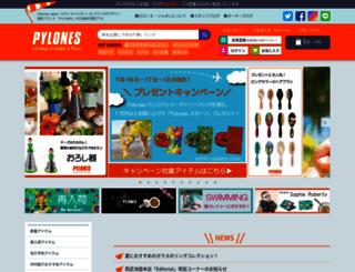 petitcoquin-online.net screenshot