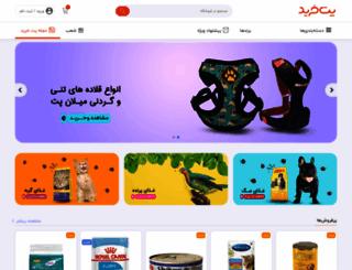 petkharid.com screenshot