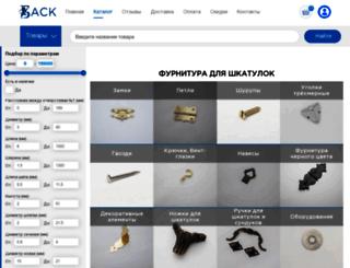 petli-zamki.ru screenshot