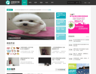 petly.net screenshot