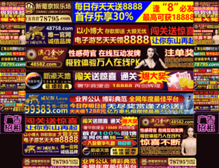 petmsn.com screenshot