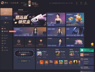 petnettucson.com screenshot