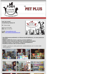 petplus.backabanat.com screenshot
