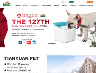 petproducts.com.cn screenshot