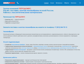 petrodomus.ru screenshot