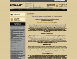 petrofort.com screenshot