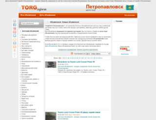 petropavlovsk.torginform.kz screenshot