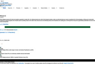 petrorabigh.com screenshot