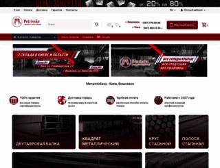petrovskoe.com.ua screenshot