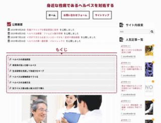 petrucciforum.com screenshot