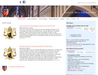 petrus-ehv.nl screenshot