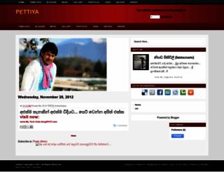 pettiya.blogspot.com screenshot