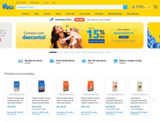 petz.com.br screenshot