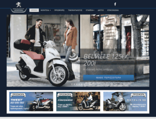 peugeotscooters.gr screenshot