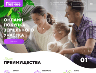 pevchee.ru screenshot