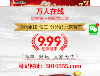 pewartaekbis.com screenshot