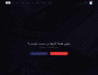 peygir.net screenshot