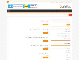 pezeshkan.org screenshot