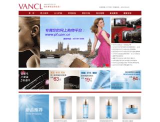 pf.com.cn screenshot