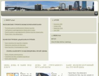 pfirm66.ru screenshot