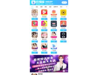 pfl-now.com screenshot