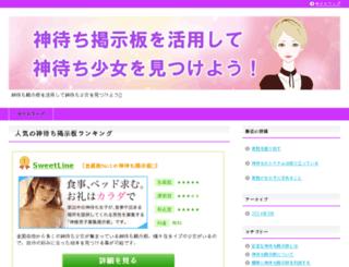 pfopweddings.com screenshot