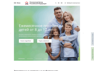 pfrf.ru screenshot