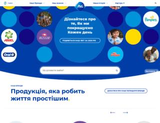 pg.com.ua screenshot