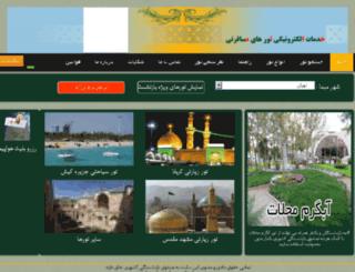 pg.faranegar.com screenshot