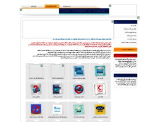 pg.tejaratbank.ir screenshot