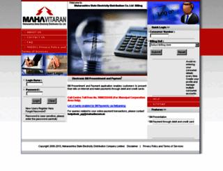 pg2.mahadiscom.in screenshot