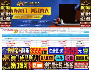 pg2x.com screenshot