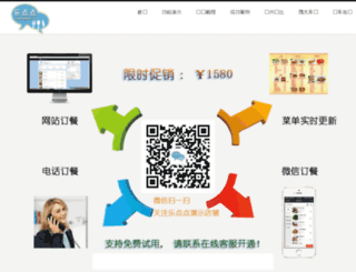 pgapp.com screenshot
