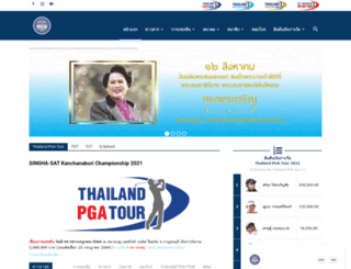 pgathailand.com screenshot