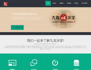 pgcw.com.cn screenshot