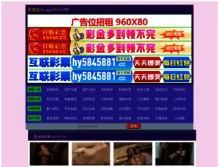pgguest.com screenshot