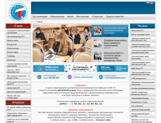 pgta.ru screenshot