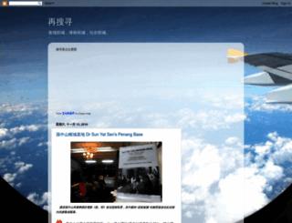 pgtravel.blogspot.com screenshot