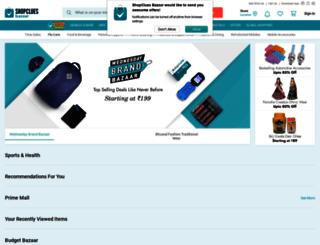 pgw.shopclues.com screenshot