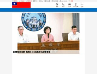 pgw.udn.com.tw screenshot