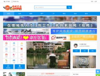 pgy.zc173.com screenshot