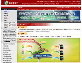 pgysoft.com screenshot