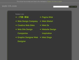 pgz29.web-15.com screenshot