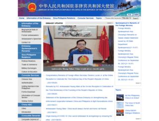 ph.chineseembassy.org screenshot