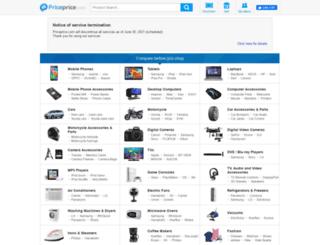 ph.priceprice.com screenshot