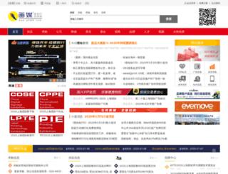 ph008.com screenshot