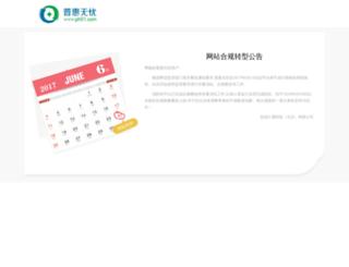 ph51.com screenshot