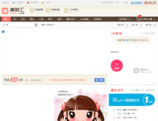 phadmin.mfhui.com screenshot