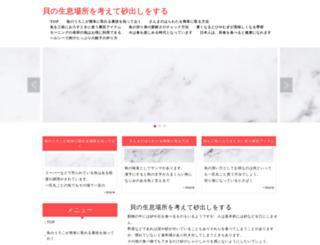 phantoms-opera.com screenshot